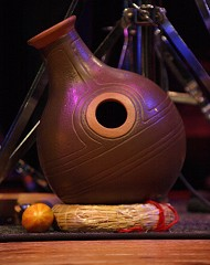 The LP Udu Drum